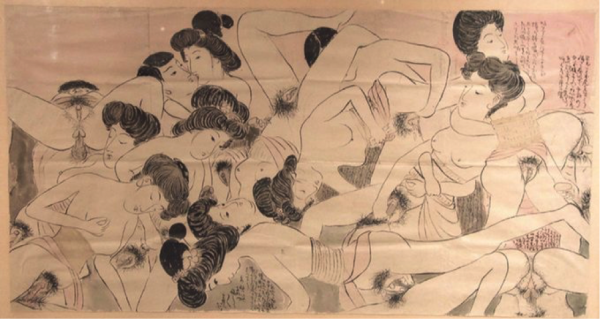 """"""" Dessin à l'encre de Chine et aquarelle sur papier. Anonyme années 50."""" © Cornette de St Cyr"""